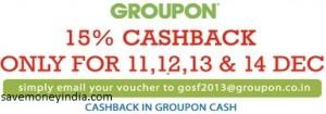 groupon-cashback