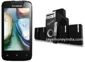 lenovo-intex