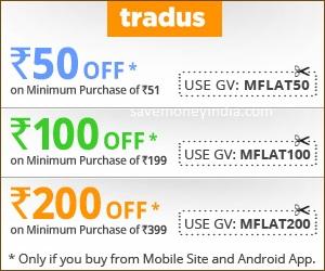 tradus50-100-200