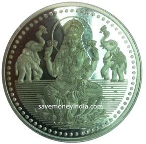 20gm-silver
