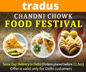 tradus-food