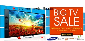 big_tv_sale_15mar