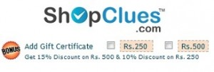 shopclues-giftc
