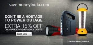 emergency-lights15