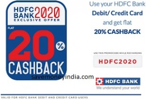 HDFC Bank Cards] Postpaid Mobile Bills Rs  50 Cashback