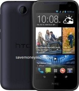 htc-desire-310-dual-sim