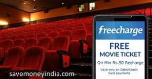 movie-freecharge