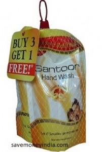santoor-handwash