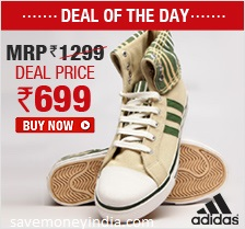 adidas-deal-of-the-day