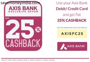 axia-bank-freecharge