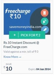 freecharge-10