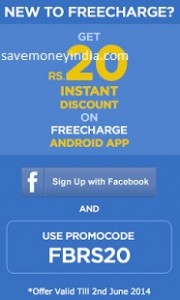 freecharge-fb