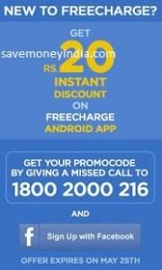 freecharge20
