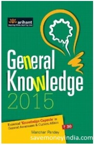 general-2015