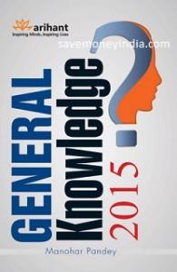 general-knowledge-2015