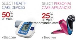 healthcare50-personalcare25