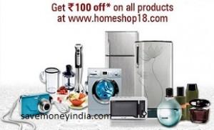 homeshop18-100