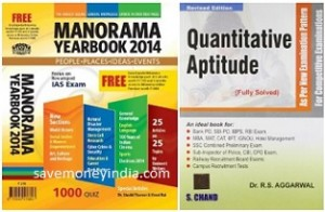 manorama-quantitive