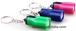 min-keychain