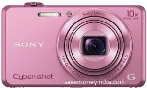 sony-cyber-shot-dsc-wx220