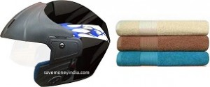 autofurnish_towel