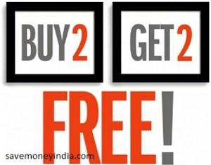 b2g2-free