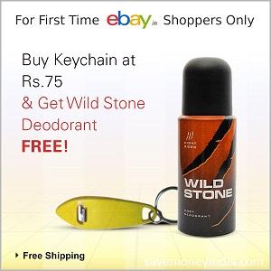 wildstone-keychain