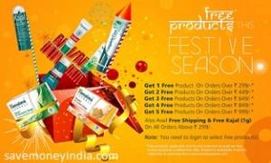 himalaya-free