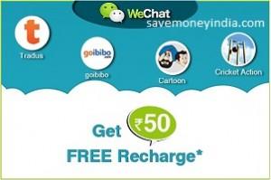 Free Rs  50 Mobile Recharge – WeChat | SaveMoneyIndia