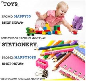 toys-stationery