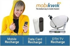 Mobikwik-new