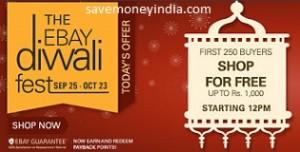 ebay-diwali