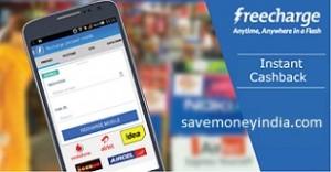 freecharge-cashback