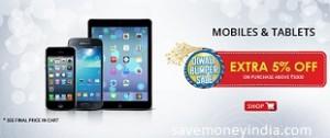 mobiles5
