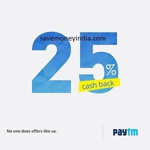 paytm25