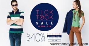 Tick-tock-sale