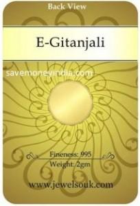 egitanjali-2gm