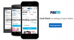 paytm-wallet-cashback