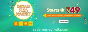 shopclues-diwali-flea-market
