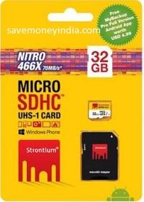 strontium-microsd-32gb