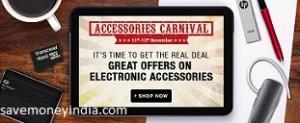 accessories-carnival