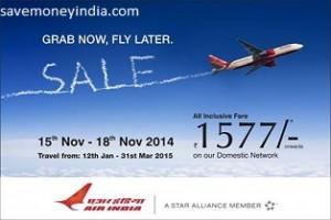 airindia-grab