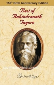 best-of-rabindranath-tagore