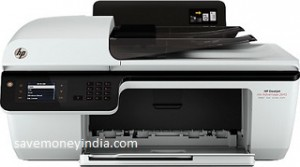 hp-deskjet-advantage-2645