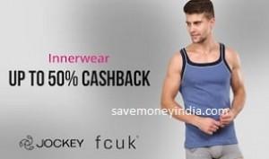 innerwear50