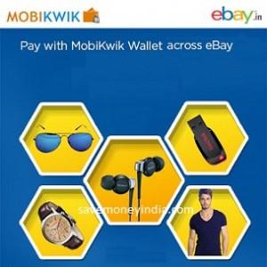 mobikwik-ebay