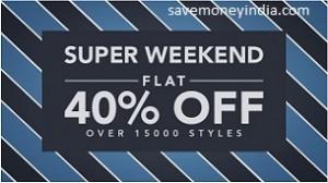 superweekend40