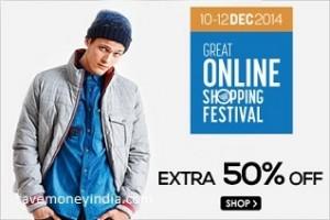 17edf3a8ac Puma | SaveMoneyIndia - Part 15