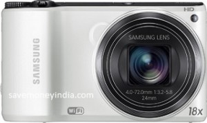 samsung-smart-wb200f