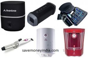 sd-deals2012-5